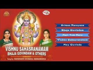 Vishnu Sahasranamam Bhaja Govindam & Others