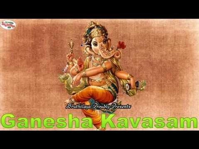 Ganesha Kavasam