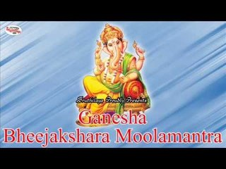 Ganesha Bheejakshara Moolamantra