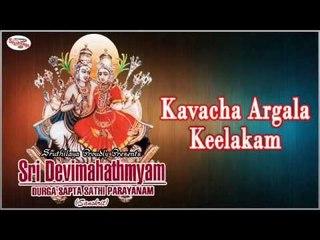 Kavacha Argala Keelakam