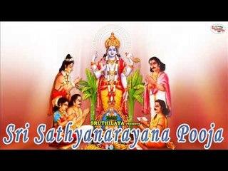 Sri Sathyanarayana Pooja