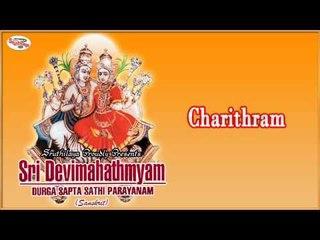 Charithram