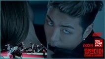 iKON - Dumb & Dumber MV HD k-pop [german Sub]