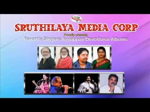 Favorite Singers Ayyappan Devotional Albums