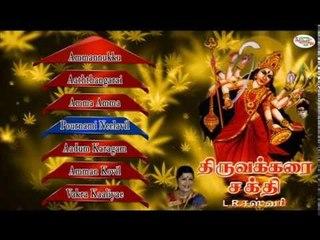 Thiruvakarai Sakthi Music Juke Box