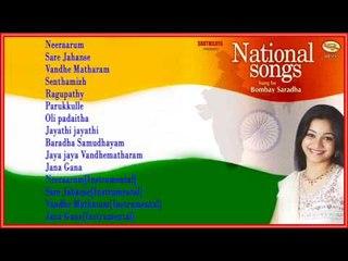 National Songs Music Jukebox