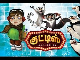 Kokku Paru Karailla HD Kutties Animation