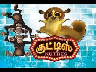 Kichu Kichu Railu HD Kutties Animation