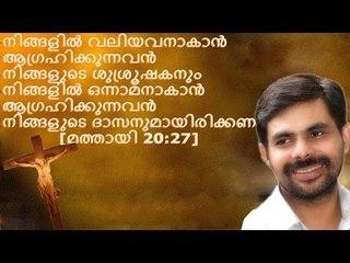 Kester Hit Malayalam Christian Devotional Song