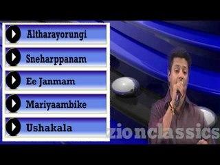Madhu Balakrishnan Evergreen Hits | Jukebox