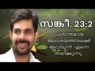 Kester Non Stop Malayalam Christian Devotional Songs