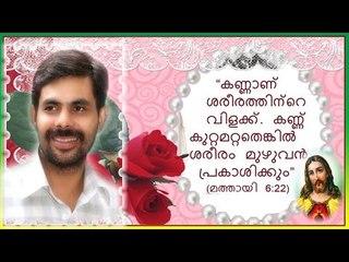 Christian Devotional Gana gandharvan Kester Non Stop Hits