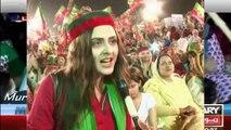 Azadi March Beautiful Girls Dharna in Islamabad #Azadi #March #Pti (Imran Khan) -Daiymotion