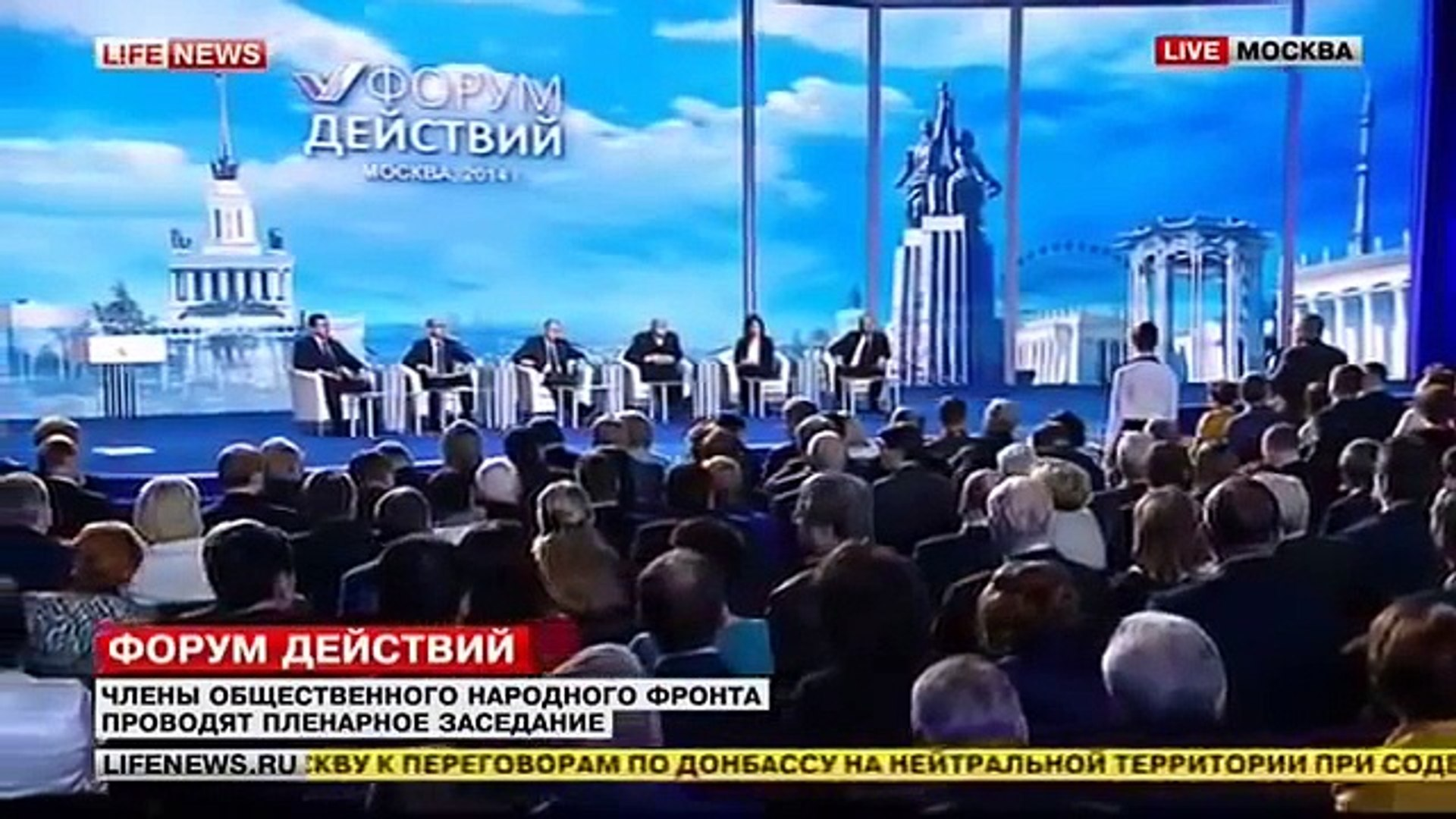 Вопрос Путину в лоб, про курс доллара!