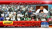 Altaf Hussain Crossed All The Limits - Saying Shameful Things About Anchors Parents