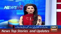 ARY News Headlines 24 December 2015, Bilwal House Spokes Person