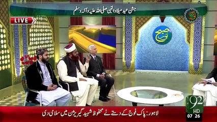 Subh-E-Noor - 24 Dec 15 - 92 News HD