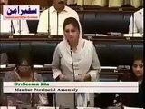Best Speech of Dr. Seema Zia - MPA PTI Over Vip Protocol Of Politicians