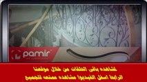 مسلسل مارال Maral الحلقة 6 السادسه كامله مترجمه للعربيه بجوده عاليه HD