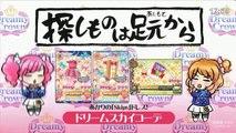 Aikatsu! Episode 139 Preview アイカツ!Ep 139 HD