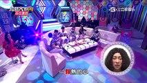 綜藝大熱門 20151216 史上最恐怖包廂!醜女KTV!!