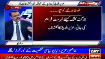 Asad Kharal reveals secret details of his meeting with Uzair Baloch and reveals which city of Pakistan he is in