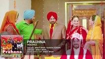 PRAUHNA Full Song (Audio) - Bindy Brar, Sudesh Kumari - Latest Punjabi Song