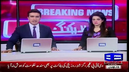 BREAKING : � VIP Protocol Again For Khursheed Shah�s Son Marriage-When Will This End