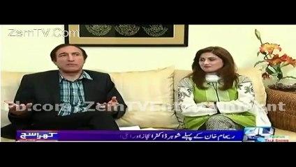 Reham Khan Ka Real Name Reham Khan Hai He Nahi --- Mubashir Lucman Taunting