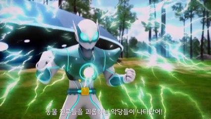 [최강전사 미니특공대: 새로운 악당의 습격] 예고편 최초공개!