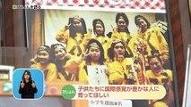 県政テレビ番組あきたびじょん+【秋田県民歌でダンスの楽しさを!】