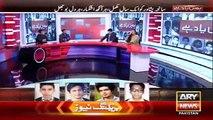 Ary News Headlines 16 December 2015 , ARY Family Feeling Sad For APS Peshawar Martyred