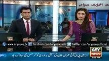 Flag-hoisting ceremony at Ziarat Residency
