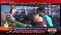 Javed Chaudhary Trolls Zaeem Qadri Over NA-154 Defeat - Watch Zaeem Qadri's Reaction -