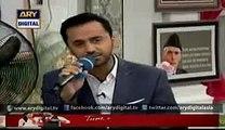 Aye Quaid e Azam Tera Ehsan Hai mili nagma  by Waseem Badami