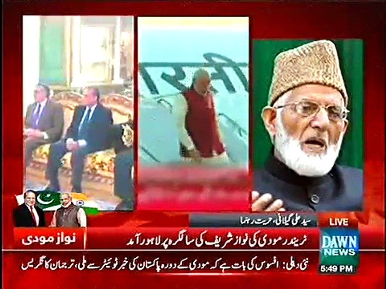Narendar Modi pakistan Surprise Visit Visit Watch Sayed Ali  Geelani Reaction