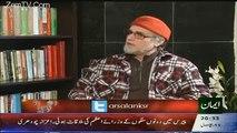 Iftikhar Chaudhary Par Gadari Ka Muqadma Hona Chahiye:- Zaid Hamid