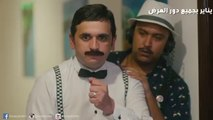 اعلان فيلم 'اوشن 14' بطولة نجوم مسرح مصر