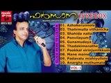 Mappila Pattukal Old Is Gold   Farsana   Peer Muhammed Malayalam Mappila Songs Audio Jukebox   Vol.1
