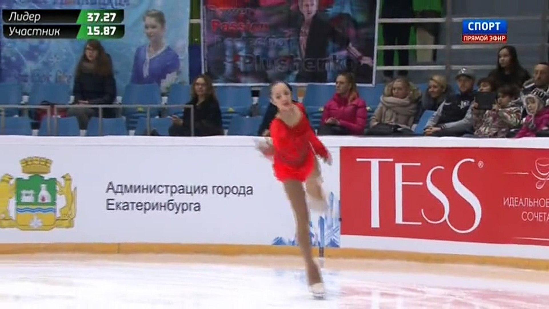 Polina Tsurskaya - Russian Nationals 2016 - SP