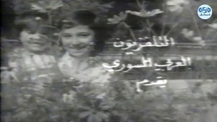 برنامج مع الناس الحلقة 1 يللي ما داق المغراية - Ma3 el nass