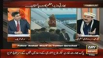 Sheikh Rasheed Response on Nawaz Modi Meeting