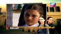 CID - Khatre Mein Masoom Part 3 - Episode 1119 - 24th August 2014