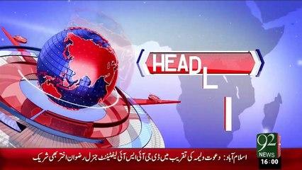 Headlines – 04:00 PM – 26 Dec 15 - 92 News HD
