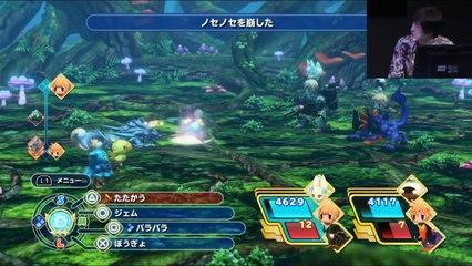 World of Final Fantasy - Jump Festa 2016 Stage Event Gameplay (Stream Recorded) de World of Final Fantasy