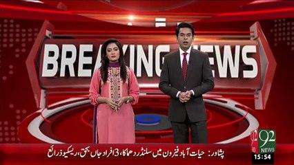 Breaking News – Peshawar Salandar Dhamaka – 26 Dec 15 - 92 News HD