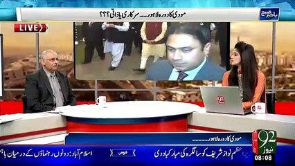 Bakhabar Subh - 26 Dec 15 - 92 News HD