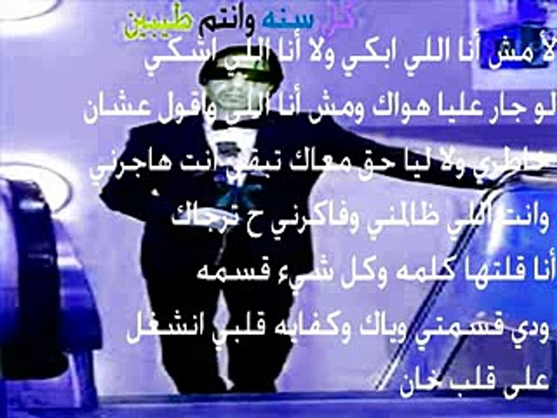 اغنية لا مش انا اللى ابكى محمد عبدالوهاب - video Dailymotion
