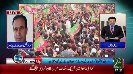 KPK: PTI Workers Protest as they dint get Offices and Powers after Local Elections
