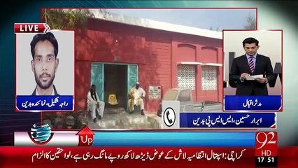 Badin: Citizen upset as Police made the hospital, police station